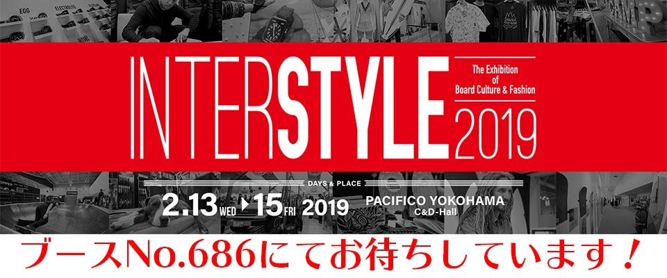 INTERSTYLE2019