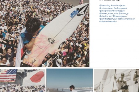 SYNDICATE.JPNライダー村上舜『ISA World Surfing Games』で世界4位に!